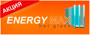 Energy Max Hot Glass